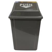 CLEANLINK RUBBISH BIN WITH SWING LID 40L GREY